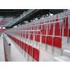 Stadionsder-011
